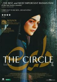 The Circle - 27 x 40 Movie Poster - Style A