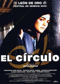 The Circle - 11 x 17 Movie Poster - Spanish Style A