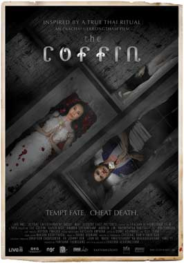 The Coffin - 11 x 17 Movie Poster - Style E