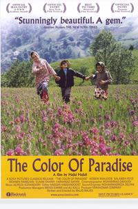 The Color of Paradise - 27 x 40 Movie Poster - Style A