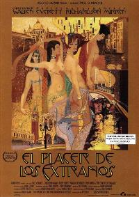 The Comfort of Strangers - 27 x 40 Movie Poster - Spanish Style A