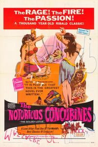 The Concubines - 27 x 40 Movie Poster - Style A