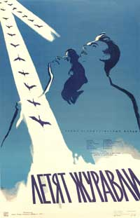 Cranes Are Flying, The - 11 x 17 Movie Poster - Russian Style A