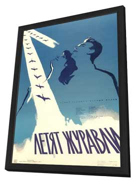 Cranes Are Flying, The - 11 x 17 Movie Poster - Russian Style A - in Deluxe Wood Frame