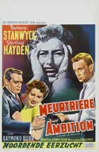 The Crime of Passion - 11 x 17 Movie Poster - Belgian Style A
