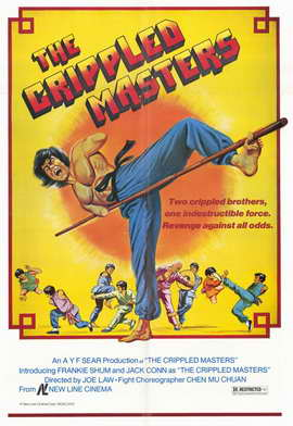 The Crippled Masters - 11 x 17 Movie Poster - Style A