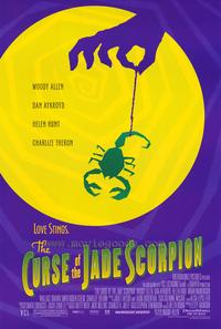 The Curse of the Jade Scorpion - 27 x 40 Movie Poster - Style A