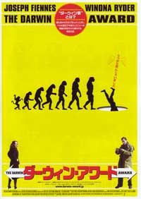 The Darwin Awards - 11 x 17 Movie Poster - Japanese Style A