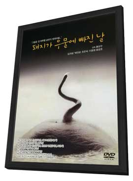 The Day a Pig Fell Into the Well - 27 x 40 Movie Poster - Korean Style A - in Deluxe Wood Frame