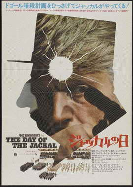 The Day of the Jackal - 27 x 40 Movie Poster - Japanese Style A