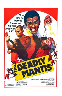 The Deadly Mantis - 11 x 17 Movie Poster - Style C