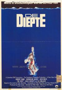 The Deep - 11 x 17 Movie Poster - Belgian Style A