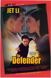The Defender - 11 x 17 Movie Poster - Style A
