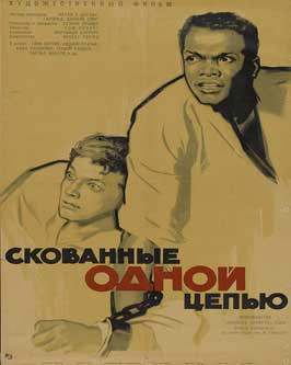 The Defiant Ones - 11 x 17 Movie Poster - Russian Style A