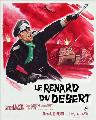 The Desert Fox: The Story of Rommel - 27 x 40 Movie Poster - French Style A