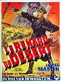 The Desert Fox: The Story of Rommel - 11 x 17 Movie Poster - Belgian Style A