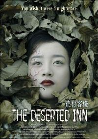 The Deserted Inn - 11 x 17 Movie Poster - Style A