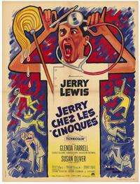 The Disorderly Orderly - 11 x 17 Movie Poster - French Style A