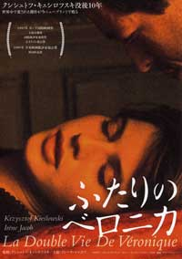 The Double Life of Veronique - 27 x 40 Movie Poster - Japanese Style A