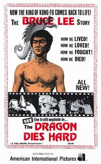 The Dragon Dies Hard - 11 x 17 Movie Poster - Style A