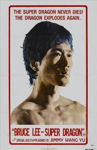 The Dragon Dies Hard - 11 x 17 Movie Poster - Style B