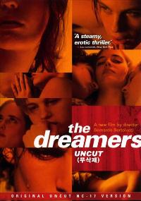 The Dreamers - 11 x 17 Movie Poster - Korean Style A