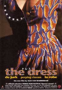 The Dress - 11 x 17 Movie Poster - Japanese Style A