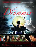 The Drummer - 27 x 40 Movie Poster - Style B