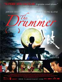 The Drummer - 43 x 62 Movie Poster - Bus Shelter Style B