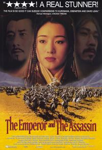 The Emperor and the Assassin - 11 x 17 Movie Poster - Style A