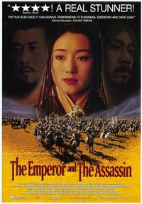 The Emperor and the Assassin - 43 x 62 Movie Poster - Bus Shelter Style A
