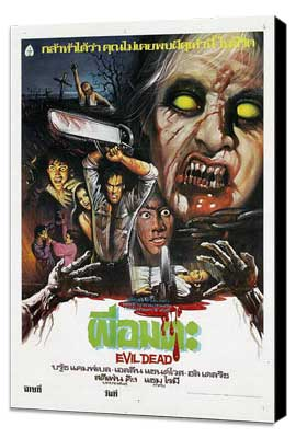 The Evil Dead - 11 x 17 Movie Poster Thai - Style A - Museum Wrapped Canvas