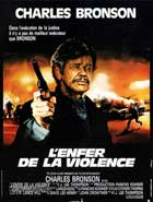 The Evil That Men Do - 11 x 17 Movie Poster - French Style A