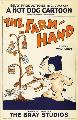 The Farm Hand - 11 x 17 Movie Poster - Style A
