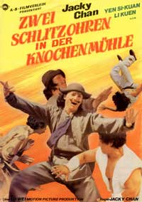 The Fearless Hyena - 27 x 40 Movie Poster - German Style A