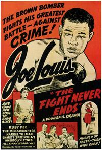The Fight Never Ends - 27 x 40 Movie Poster - Style A