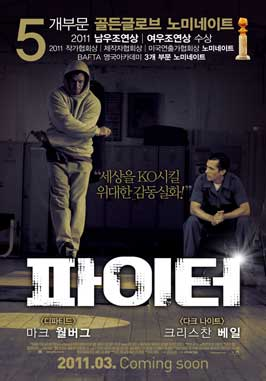 The Fighter - 11 x 17 Movie Poster - Korean Style A