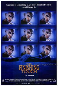 The Finishing Touch - 11 x 17 Movie Poster - Style A