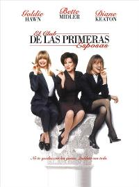 The First Wives Club - 11 x 17 Movie Poster - Spanish Style B