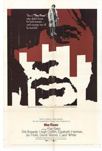 The Fixer - 27 x 40 Movie Poster - Style A