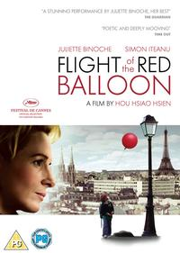 The Flight of the Red Balloon - 11 x 17 Movie Poster - UK Style A