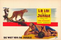 The Flute and the Arrow - 27 x 40 Movie Poster - Belgian Style A