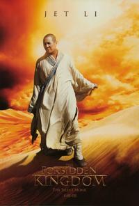 The Forbidden Kingdom - 27 x 40 Movie Poster - Style E