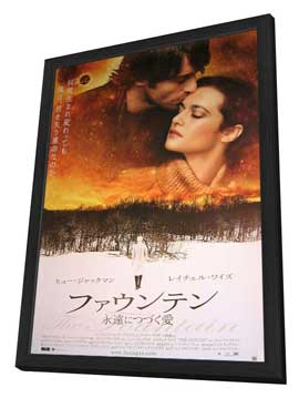 The Fountain - 11 x 17 Movie Poster - Japanese Style A - in Deluxe Wood Frame