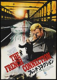The French Connection - 27 x 40 Movie Poster - Japanese Style E