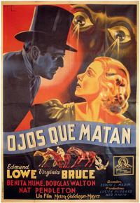 The Garden Murder - 11 x 17 Movie Poster - Spanish Style A