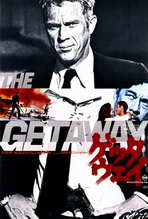 The Getaway - 27 x 40 Movie Poster - Style A