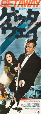 The Getaway - 14 x 36 Movie Poster - Insert Style B
