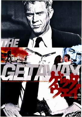 The Getaway - 11 x 17 Movie Poster - Style A