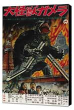 The Giant Monster Gamera - 11 x 17 Movie Poster - Japanese Style A - Museum Wrapped Canvas